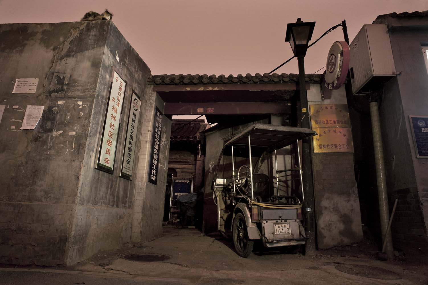 Pekin nuit 92