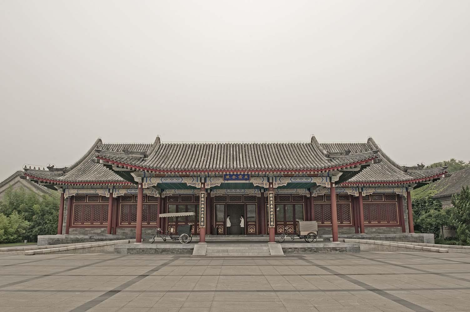palais pekin 991