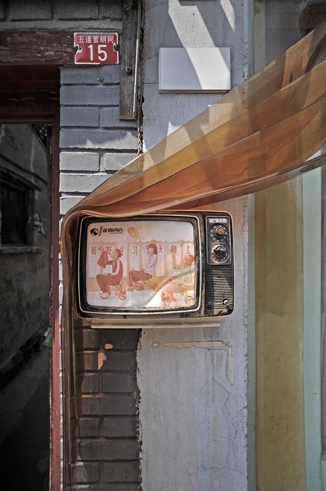 pekin hutong 96