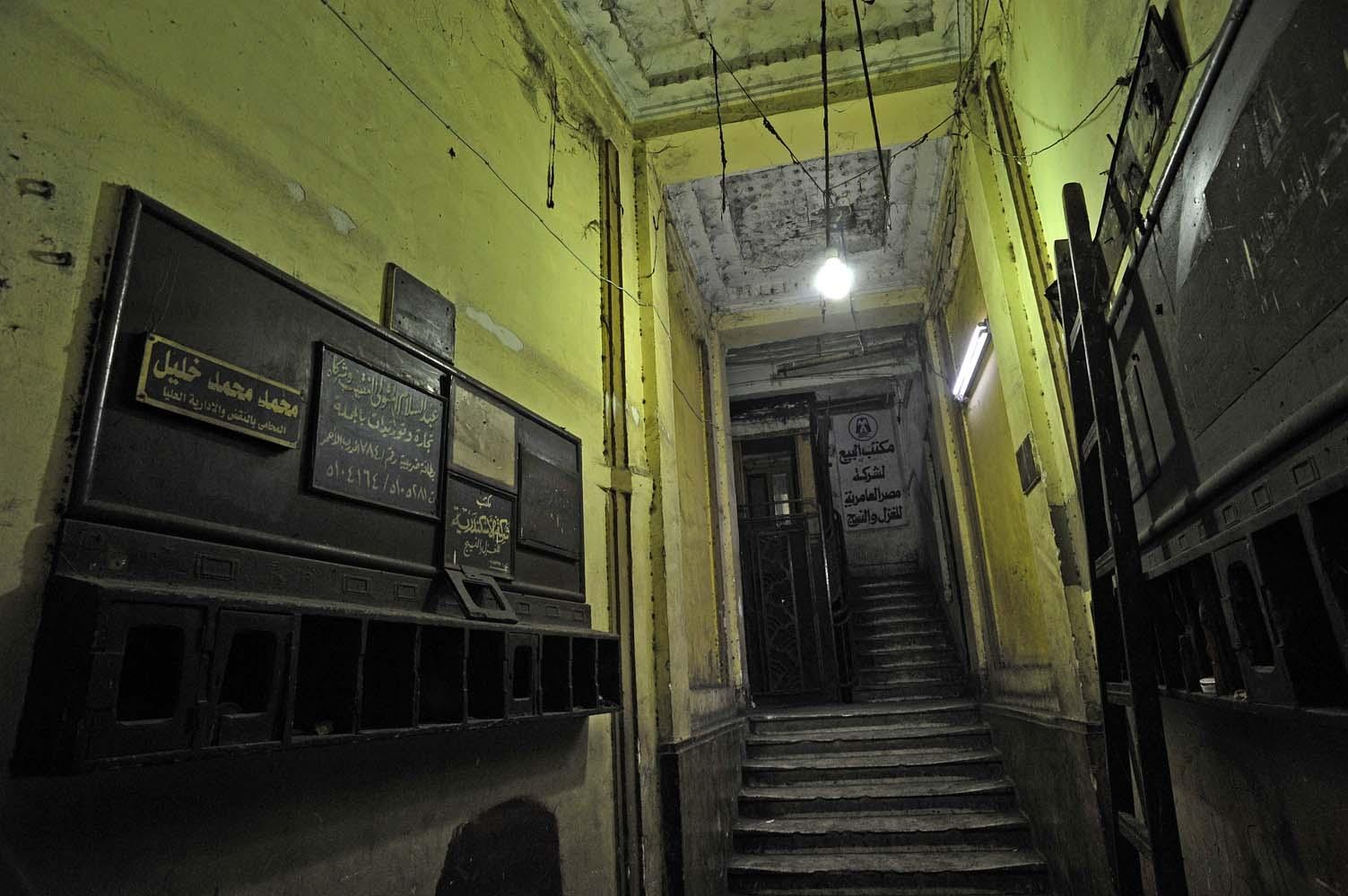 interieur cairoX2